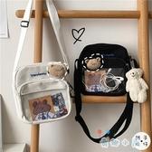 可愛少女斜挎包韓國可愛軟妹帆布小包包萌創意【奇趣小屋】