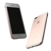 [富廉網] OVERDIGI LimboX iPhone 7 4.7吋 雙料鋁合金邊框 玫瑰金 (出清價)