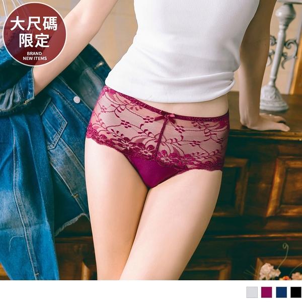 《VB0288》大尺碼限定~鏤空透肌感蕾絲低腰內褲  OrangeBear