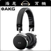 【海恩數位】AKG K495NC 抗噪系列耳機 台灣總代理公司貨保固