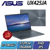 "UX425JA-0262G1065G7/綠松灰/I7-1065G7/16G/512SSD/14"""