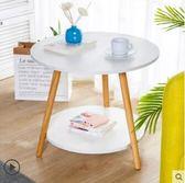 茶几沙發邊桌小圓桌小戶型現代簡約角几邊几北歐簡易小桌子igo 運動部落