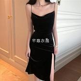 春夏洋裝2021新款金絲絨打底吊帶裙赫本風長款內搭過膝小黑裙子 快速出貨