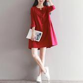 秋冬新款文藝寬鬆大碼純色洋裝長袖雙層領單排扣棉麻襯衫裙