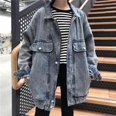 港風牛仔外套女復古秋裝2019新款韓版帥氣風寬鬆中長款夾克上衣 ☸mousika