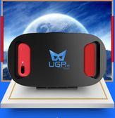 VR眼鏡rv虛擬現實3d手機專用