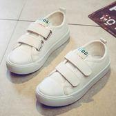 兒童鞋子男童鞋帆布鞋秋款韓版運動鞋板鞋百搭女童鞋小白鞋子