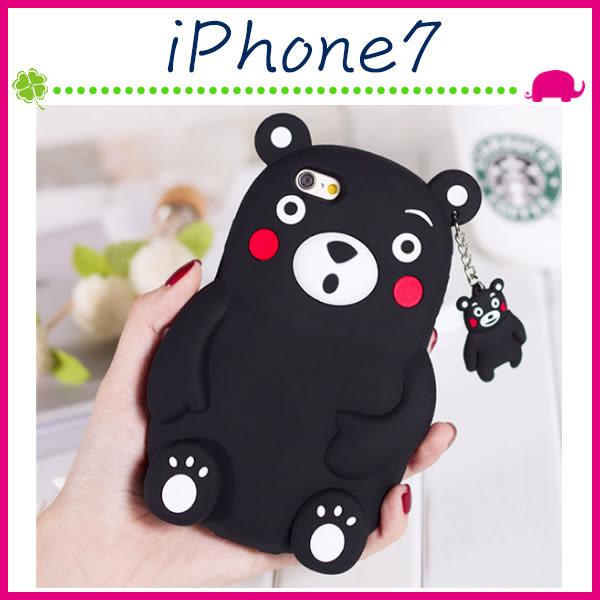 Apple iPhone7 4.7吋 Plus 5.5吋 害羞黑熊背蓋 可愛吉祥物手機殼 矽膠保護套 卡通手機套 全包邊保護殼