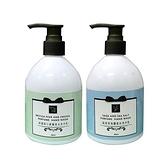 康朵 英國梨小蒼蘭/鼠尾草海鹽 香水洗手乳(300ml) 款式可選【小三美日】