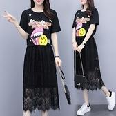 兩件式洋裝 XL-5XL 夏裝新款大碼女裝胖mm寬松顯瘦蕾絲兩件套2991 4F088 依品國際