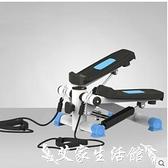 踏步機踏步機家用靜音機免安裝登山機多功能機腳踏機健身器材 LX