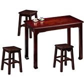 餐桌 FB-821-2 唐式實木餐桌 (不含椅子) 【大眾家居舘】