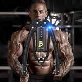 calliven健身器材多功能可調節臂力器訓練套裝握力棒家用胸肌腹肌  極客玩家  igo