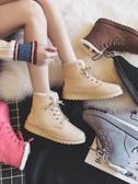 冬季新款短筒雪地短靴韓版馬丁靴女鞋加絨百搭網紅學生棉鞋潮 童趣潮品