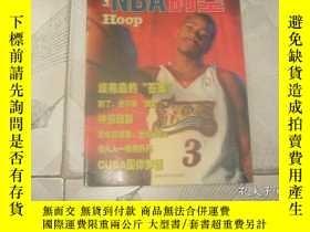 二手書博民逛書店NBA時空罕見HOOP 出版:2000年1月Y19451 出版2000