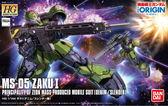 鋼彈模型 HG 1/144 THE ORIGIN  ZAKU I 薩克I (丹寧/史蘭德座機) TOYeGO 玩具e哥