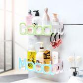 置物架   衛生間浴室洗漱臺廁所洗手間吸盤收納架子壁掛免打孔吸壁式