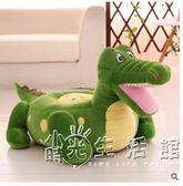 兒童卡通沙發可愛寶寶皇冠坐椅 懶人榻榻米大象青蛙烏龜動物公仔  WD 聖誕節歡樂購