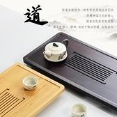 茶盤家用小茶臺功夫茶具竹制托盤套裝簡約排水瀝水盤小型茶海