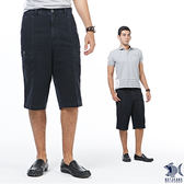 【NST Jeans】日式波達風 側袋x斜口袋 七分褲(中高腰 鬆緊帶 寬版) 002(9472) 早春商品55折起