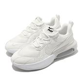 Nike 休閒鞋 Wmns Air Max Verona 全白 氣墊 增高 小白鞋 女鞋 【ACS】 CU7846-101