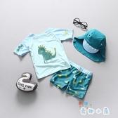 兒童泳衣 男童游泳衣分體防曬套裝【奇趣小屋】