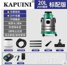 商用吸塵器 商用大功率工業吸塵器大型工廠車間酒店桶式吸水機充電式無線繩 MKS韓菲兒