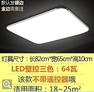 現貨-LED燈 超薄LED吸頂燈客廳燈具長方形臥室餐廳陽台創意現代簡約辦公室燈全館