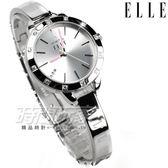 ELLE 時尚尖端 閃耀晶鑽女錶 纖細不銹鋼 手環錶 防水手錶 女錶 銀色 ES21004B01X