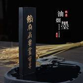618年㊥大促 油煙101 徽墨 曹素功敏楠氏 墨條墨塊 墨錠硯臺磨墨汁 一兩鐵齋翁