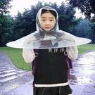 店慶優惠-罩傘學生自動雨傘帽兒童免撐折疊...