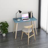 書桌台 北歐書桌實木電腦桌台式家用簡約寫字台簡易臥室學生學習桌子【美物居家館】