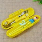 幼兒童筷子訓練筷學習練習筷餐具