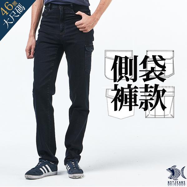 【NST Jeans】大尺碼 美式硬漢 雙側袋 男原色牛仔工作褲(中腰) 390(3272) 紳士 四季款