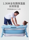 泡澡桶大人家用折疊浴桶可坐加大號全身小孩...