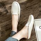 平底拖鞋.MIT舒適純色軟底豆豆穆勒鞋.白鳥麗子