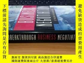 二手書博民逛書店Breakthrough罕見Business Negotiation: A Toolbox for Manager