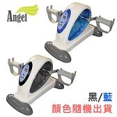 【Angel 藍天使】動能有氧健身車 電動腳踏器 KM-300 (顏色隨機出貨)