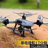 快速出貨 無人幾無人機高清航拍4K長續航遙控四軸飛行器【2021新年鉅惠】
