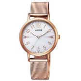 CITIZEN wicca施華洛世奇水晶太陽能米蘭帶腕錶KP5-166-13