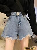 牛仔短褲 牛仔褲女夏季2021新款小眾高腰破洞顯瘦寬鬆闊腿褲設計感短褲 榮耀 618