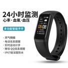 智慧手環多功能彩屏運動防水男女監測血壓心率電子手表計步器通用 快速出貨