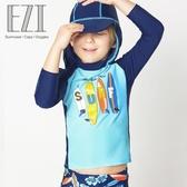 弈姿EZI兒童學生防曬游泳衣男童寶寶分體長袖沖浪服中大童 16007