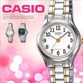 CASIO 秀麗風格 27mm/LTP-1275SG-7B/生日禮物/LTP-1275SG-7BDF 現貨+排單!