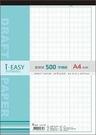 《享亮商城》AD5307 愛簡單500字稿紙(本裝) 美加美