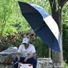 戶外遮陽傘 Tab戶外垂釣漁具魚傘釣傘釣魚傘折疊2.4米萬向防雨碳素超輕台釣傘YXS 【全館免運】