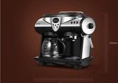 咖啡機Donlim/東菱 DL-KF7001咖啡機家用全半自動美意式商用蒸汽打奶泡 MKS極速出貨