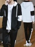春秋季男士衛衣新款長袖套裝青少年學生運動服男韓版潮流兩件一套  9號潮人館