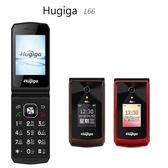 Hugiga L66 4G摺疊手機(全配)~送原廠配件包