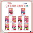 日本CIAO巧餐包[機能貓餐包,10種口味](一箱16入) 產地:日本